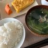 6/28 東京 曇りのち晴れ?