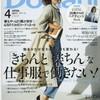 【ドマーニおすすめ】マナラホットクレンジングゲルを3000円以下の最安値で購入できるサイトとは?