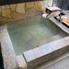 【由布市】由布院温泉 ゆふいん泰葉~美肌効果のある青湯は超メタケイ酸温泉