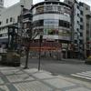神戸の旅行はいいところだった。月1でも行きたい場所。【4】