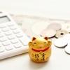 1月分家計簿 昨年より10万円支出が減りました(^○^)