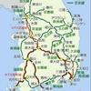 「鉄道の日」変更と言う韓国の小細工