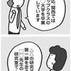 「こだわりの〜」禁止?
