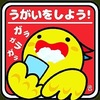 大阪府知事の発言、兵庫県知事の反論