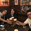 Rails / OSS パッチ会 2019年9月のお知らせ