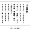 EM菌のオカルト・ニセ科学性入門 by 左巻 健男 SAMAKI Takeo : RikaTan【理科の探検】別冊 (No.38)