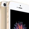 新型iPhone SE2が登場する6つの理由