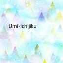 Umi Shirano-ichijiku's diary