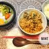 【簡単時短レシピ】サバ缶で簡単美味しい炊き込みご飯