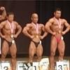 ジャパンオープン&日本クラシックボディビル選手権