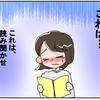 絵本【いもとようこ の「きつねのがっこう」は大人にも響くと思う 】