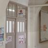 「保健室」が大学・大学院に必要な理由~孤立する学生を包み込む「大学の保健室」(Yahoo!ニュース 特集より)~