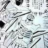 超人師弟コンビの師弟愛!やはりキン肉マンのこのコンビはカッコいい!