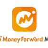 サラリーマンの資産管理は家計簿アプリで自動化しよう