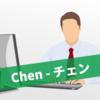 転職キャリアアップ | ライター紹介:ライフスタイル記事担当 Chen - チェン