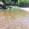本日のつれづれ no.1240 〜大杉谷林間キャンプ村に行ってきました。〜