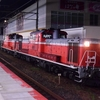 第1674列車 「 深夜の凸重連!阪和工臨を狙う 」