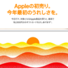 MacBook Pro の選び方 【購入ガイド】
