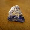星夜のような石ラピスラズリ(Lapis Lazuli)。フェルメールの愛した群青色。