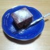 我が家のスィーツものがたり 嫁手作りのチョコケーキ より。