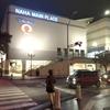 那覇メインプレイスのスターバックスで過ごす沖縄の夜