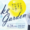 【閉幕!】令和最初の初夏に秋田酒を楽しむSAKEGARDEN、いってきました!
