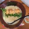 いしぐふーらーめん城間店(浦添市)白湯あぶり鶏ラーメン 700円