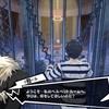 【ペルソナ5R】愚者(牢獄の看守長)コープの上げ方・アビリティ