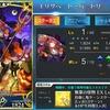 【FateGO 研究】Lv1ハロエリって知ってますか?