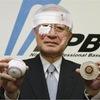 日本野球を退化させた加藤良三、地獄の統一球時代