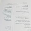 子連れ海外旅行〜ベトナム・ダナン・ホイアン1 ベトナム航空の成田直行便は子供にどお?