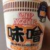 カップラーメン カップヌードル味噌ラーメン食べた