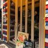 カリフォルニアン ポキ 青山店