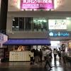 【朗報】アニメイト池袋本店、雨天に対応する!