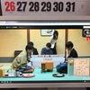 20年応援してきた豊島二冠がついに名人に\(^o^)/