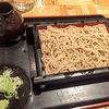 【静岡】今日はお蕎麦!「ソビスケ」でせいろソビを頂きマゲ