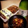 今日飲んだ日本酒(25)