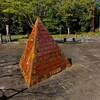 大久保緑地~つくば市とその周辺の風景写真案内(216)