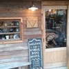 キャリー焼菓子店 丹波市 チーズケーキ 陶器 雑貨