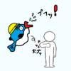 味噌煮込みうどんとか味噌カツが食べたい!まだダメ。ブログバトンアンカーのフグメットです。