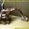 本日のロボティクス/Wooden robotic arm