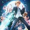 TVアニメ『Rewrite 2ndシーズン Moon編 / Terra編』感想 (追記:22・23話)