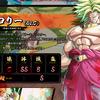ドラゴンボールファイターズ攻略 DLCブロリー・バーダック配信
