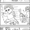 【マンガ】ベビーゲートの崩壊