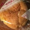 シュークリームがめちゃ美味いお店。秋田県にかほ市の松永菓子舗はコスパも抜群