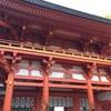 【参拝】大宮氷川神社
