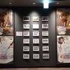 67食目「劇場版『SHIROBAKO』をぎりぎりのタイミングで観に行ったこと / 2020年3月24日」