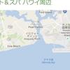 オアフ島 ワイキキの開発と古代ハワイアンの聖地