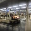 大阪・梅田から電車とモノレールで大阪(伊丹)空港に行ってみた。〔#104〕
