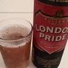 【欧州ビール制覇】その21:英国史上最強のビール『ロンドンプライド』は缶で冷やしても美味しい